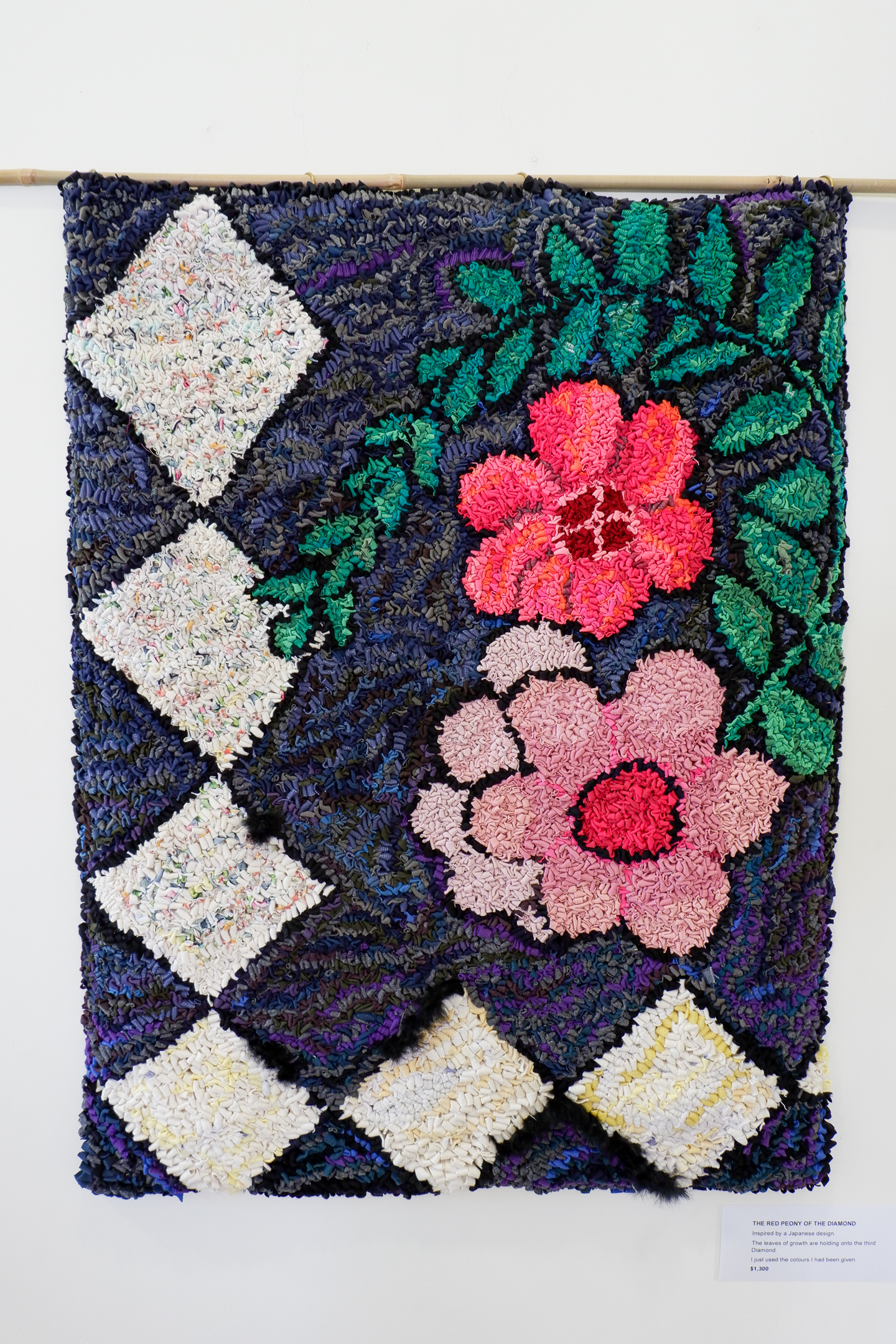 Unique Rag Rug Exhibition by Helen Brook and family